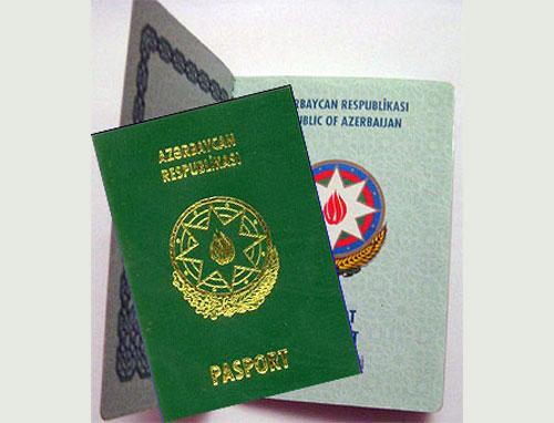 Gələn ildən pasport və şəxsiyyət vəsiqələri üçün yeni rüsumlar tətbiq olunacaq - QİYMƏTLƏR